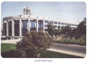 Enppi Headquarters