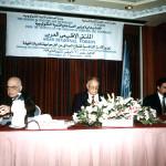 الملتقى الاقليمي العربي