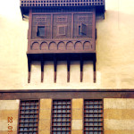 El Ghouri Islamic