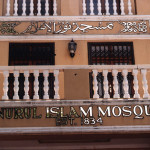 The Nurul Islam Mosque in the Bo-Kaap area of Cape Town, South Africa
