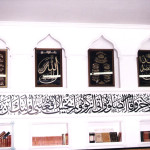 The Nurul Islam Mosque