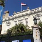 السفارة المصرية